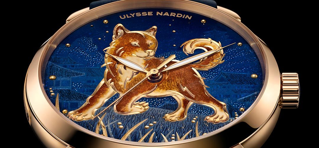 "Ulysse Nardin lanceert Classico ""Year of the Dog"""