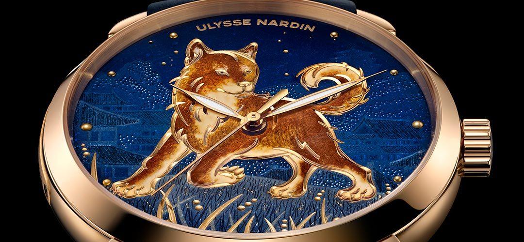 "Ulysse Nardin lanceert Classico ""Year of the Dog"""